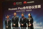 华为与中国银行签约 华为支付Huawei Pay正式亮相
